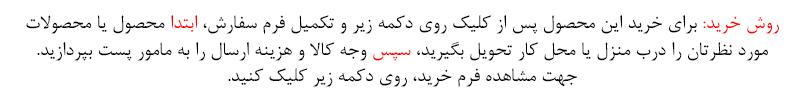 خرید پستی آموزش جامع فارسی فتوشاپ CC