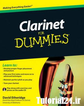 کتاب آموزش کلارینت Clarinet For Dummies