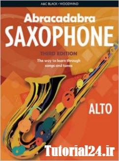 کتاب روش یادگیری ساکسیفون از طریق نواختن موسیقی