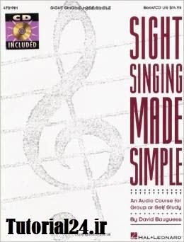 کتاب آموزش خوانندگی - خوانندگی از روی نت خوانی
