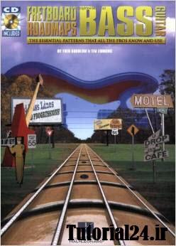 کتاب آموزش گیتار بیس - نقشه های راه فرت برد گیتار بیس