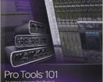 کتاب آموزش Pro Tools : پرو تولز 101، آشنایی با Pro Tools 11