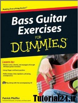 کتاب تمرین های گیتار بیس