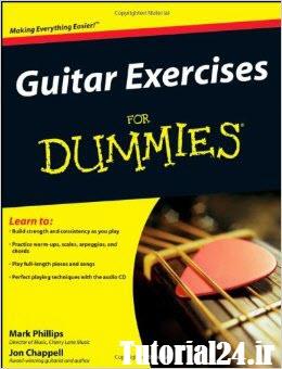 کتاب تمرین های گیتار