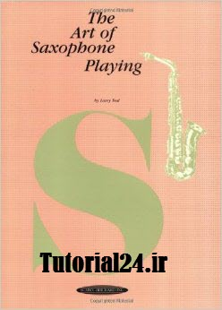 کتاب هنر نوازندگی ساکسیفون