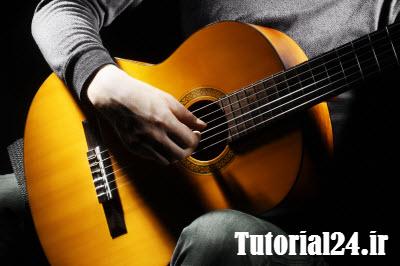 آموزش نواختن گیتار کلاسیک