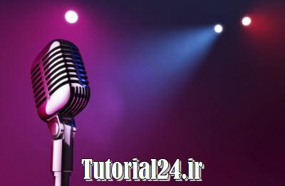 آموزش آواز ایرانی