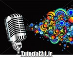 آموزش آواز سنتی