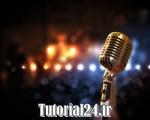 آموزش آواز کلاسیک