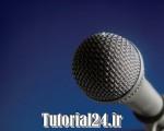 آموزش تحریر در آواز