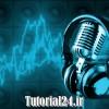 آموزش تصویری آواز