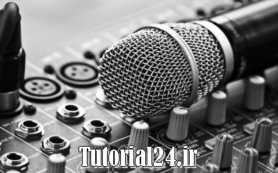 آموزش صداسازی آواز سنتی
