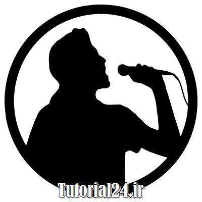آموزش صوتی سلفژ