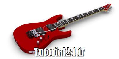 آموزش نواختن گیتار