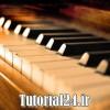 آموزش پیانو زدن