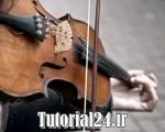 نکات پزشکی تمرین و نوازندگی