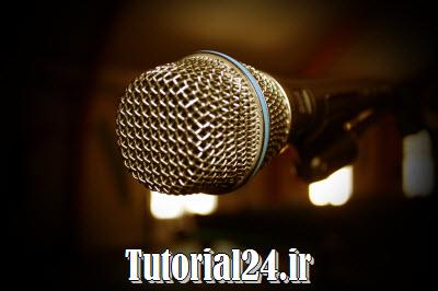 یادگیری آواز