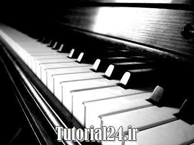 بررسی نوآنس پدال های پیانو